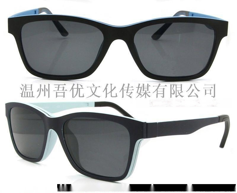 光学眼镜 老花眼镜 太阳眼镜
