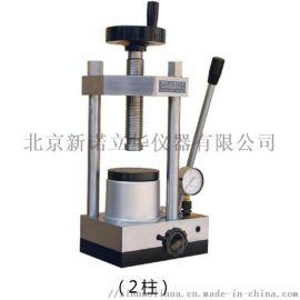 实验室台式压片机 769YP-15A手动压片机