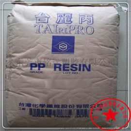 抗紫外线PP 3040 高抗冲击PP 注塑机PP