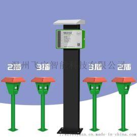 快速充电站 充电桩防水罩