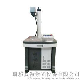 不锈钢雕刻铸铁件打码机金属光纤激光打标机
