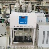 LB-101C 国标法COD恒温加热器