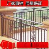 湖南鋅鋼護欄廠家,鍍鋅欄杆,陽臺防護欄杆