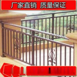 湖南锌钢护栏厂家,镀锌栏杆,阳台防护栏杆