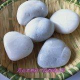 十堰本格优质白石子 白鹅卵石 盆栽小石头机制白碎石