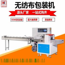 供应无纺布包装机双变频自动排气桌布包装机器厂家
