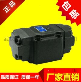 供应DMT-04-2B2-W电磁阀/压力阀
