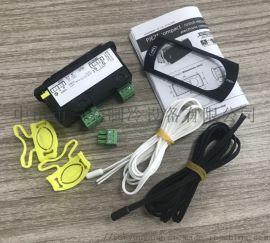 温控器 PJEZSNH000 控制器 可拆卸端子