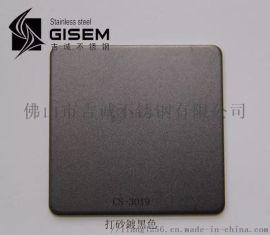 304不锈钢打砂镀黑色、采用真空电镀