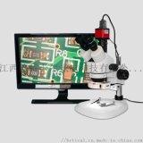 XTL-7045TJ1-620HS光學體視顯微鏡
