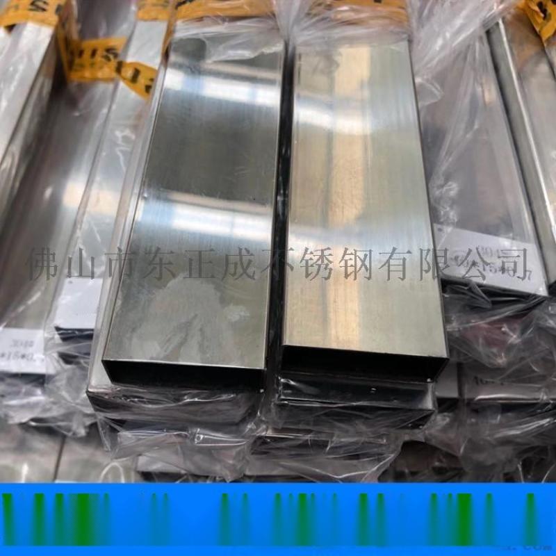 廣東不鏽鋼扁管廠家直銷,薄壁201不鏽鋼扁管