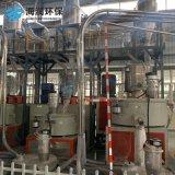塑料混合机 苏州混合机