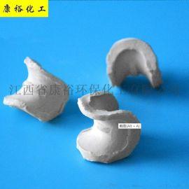 陶瓷尔贝环马鞍环弧鞍环填料陶瓷散堆填料厂家