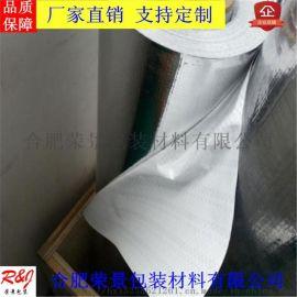 定制设备机器防潮包装膜卷材 铝箔膜镀铝膜编织布