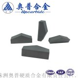 湖南株洲工廠YG11C硬質合金盾構刀齒