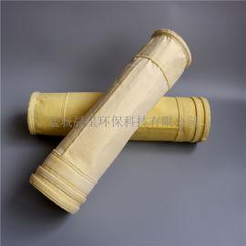 覆膜氟美斯复合滤袋耐高温除尘布袋锅炉烟气过滤布袋