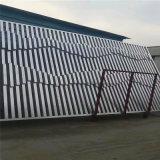 养生馆木纹吊顶铝方通 美容馆墙身木纹铝方管