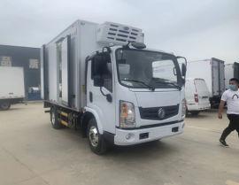 新能源冷藏車 插電式混合動力4米廂式冷藏車