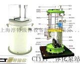 一體化預製泵站/一體化雨水提升泵站