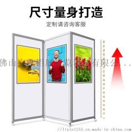 新型环保便携式书画折叠展板展架学校画展展墙布置