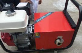 SSQ85泡沫输转泵 四冲程单缸风冷 电启动SSQ85输转泵