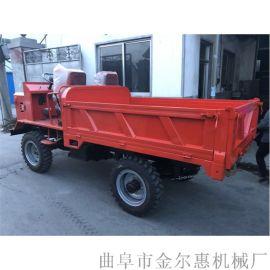 工地用运输柴油四轮拖拉机/双顶卸料农用四不像