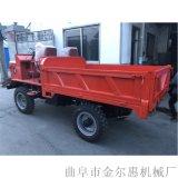 工地用運輸柴油四輪拖拉機/雙頂卸料農用四不像