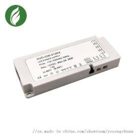 厂家恒压直流36W12V橱柜灯电源