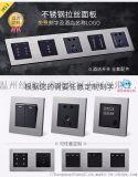 3.0MM黑色鋁面板LED智能酒店開關插座