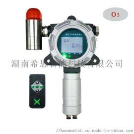空气质量暖通二氧化碳传感器浓度检测仪探测器