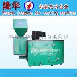 生物质秸秆压铸炉 压铸周边设备 压铸耗材