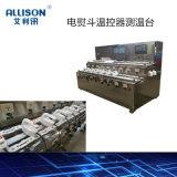 电熨斗性能检测台QX-HD0523