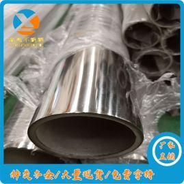 不锈钢管102*3.4抗拉316国标标准机械用管