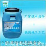 耐博仕高聚物改性沥青防水涂料