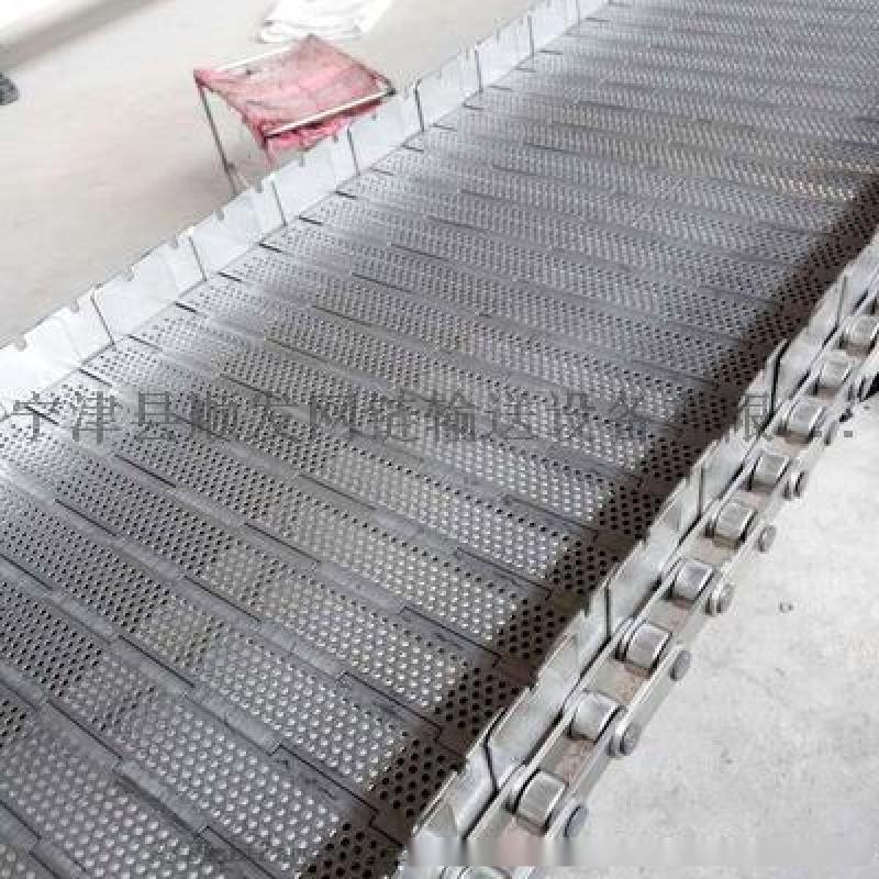 带挡板非标冲孔链板 食品加工304不锈钢排屑机链板