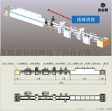 全自动流水线生产设备,机器可定制灌胶机自动生产线