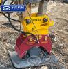 地基回填土壓實振動夯 挖機平板液壓夯
