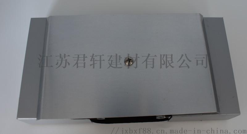 墙面盖板型变形缝生产厂家