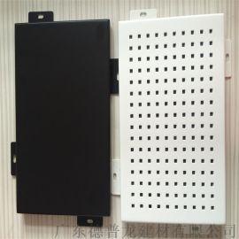 冲孔铝单板 全规格定制 碳冲孔铝板