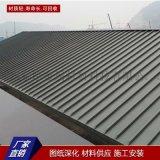 进口钛锌板25-430型 0.7mm厚钛锌合金板