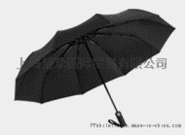 遮阳。雨伞两用,折叠 全自动