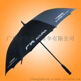 产品名称番禺荃雨美雨伞厂