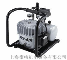 现货供应丹麦jun-air静音无油空气压缩机