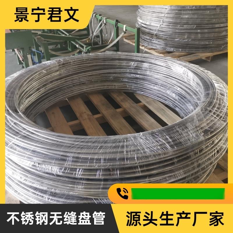 不锈钢无缝盘管,304L材质 浙江盘管厂家