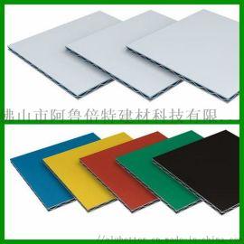 铝锥芯航空板 A级防火装饰材料 绿色环保