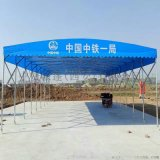 西安中赞厂家定制物流蓬,工厂雨棚,汽车车篷,彩蓬