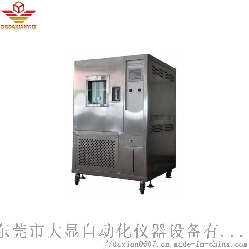 高低温交变试验箱,恒温恒湿箱