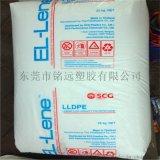 LLDPE LL0220KJ 薄膜级聚乙烯