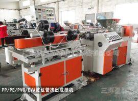 波纹管挤出机/PTFE汽车波纹/输油管生产线