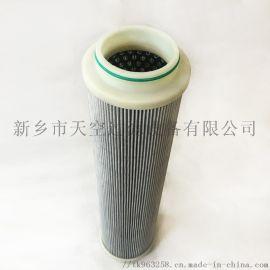 高压汽轮机主油泵回油滤芯HQ25.600.15Z